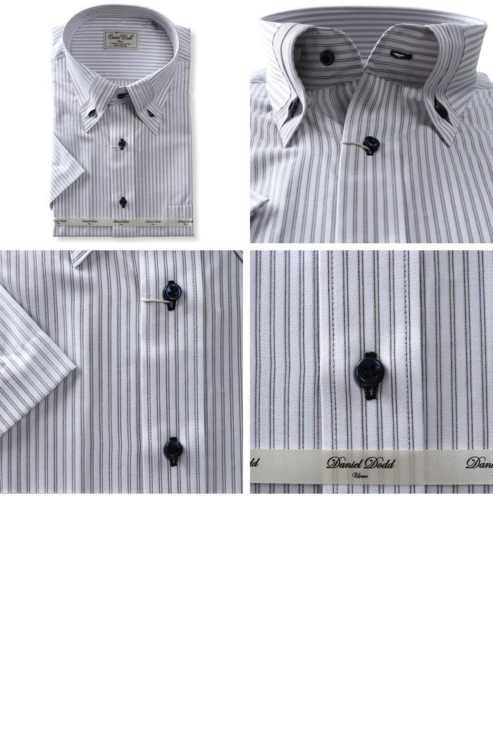 2点目半額 大きいサイズ メンズ DANIEL DODD 半袖 ワイシャツ ボタンダウン マイター 吸汗速乾 形態安定 d592az103