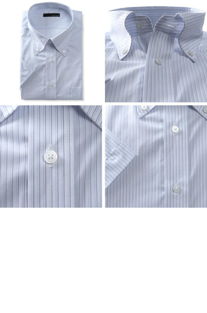 2点目半額 大きいサイズ メンズ NEWS PRESS 半袖 ワイシャツ ボタンダウン 形態安定 春夏新作 ehnp90-14