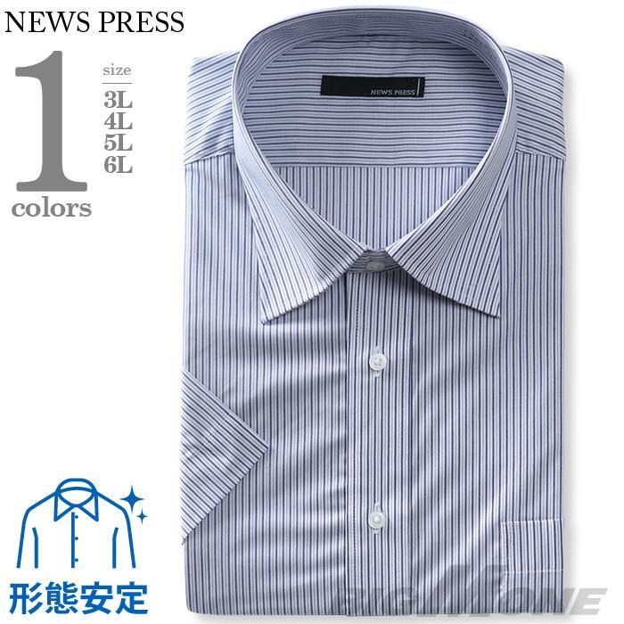 2点目半額 大きいサイズ メンズ NEWS PRESS 半袖 ワイシャツ レギュラー セミワイド 形態安定 ehnp90-15