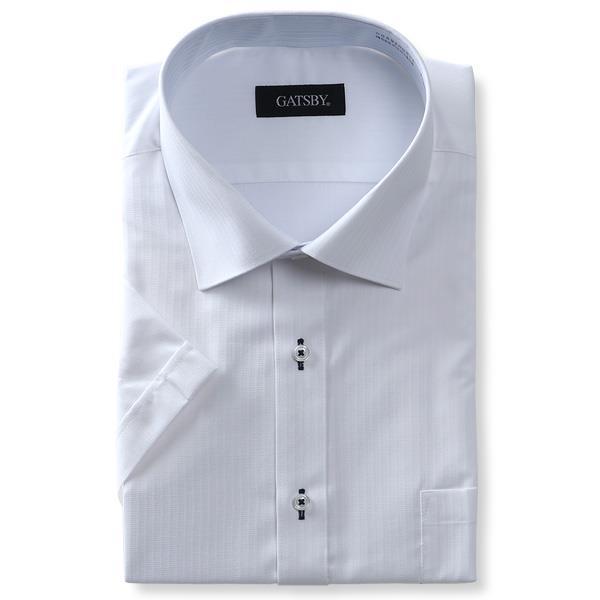 【pd0527】大きいサイズ メンズ GATSBY 半袖 ワイシャツ レギュラー ワイド 消臭 デオドラント 形態安定 hgr92000-1