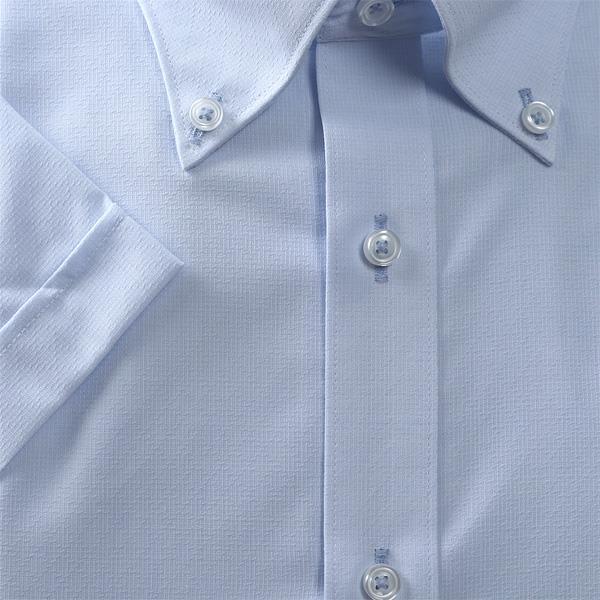 2点目半額 大きいサイズ メンズ GATSBY 半袖 ワイシャツ ボタンダウン 消臭 デオドラント 形態安定 hgr92000-3