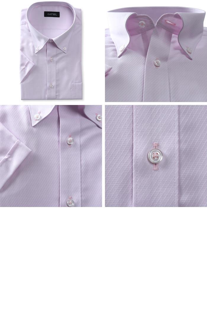 2点目半額 大きいサイズ メンズ GATSBY 半袖 ワイシャツ ボタンダウン 消臭 デオドラント 形態安定 hgr92000-5