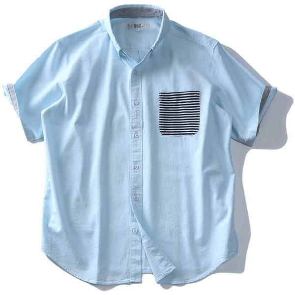 大きいサイズ メンズ DANIEL DODD 半袖 パナマ ポケット ボーダー ボタンダウン シャツ 916-190242