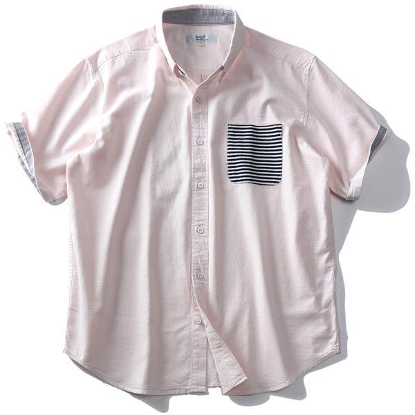 大きいサイズ メンズ DANIEL DODD 半袖 パナマ ポケット ボーダー ボタンダウン シャツ 春夏新作 916-190242