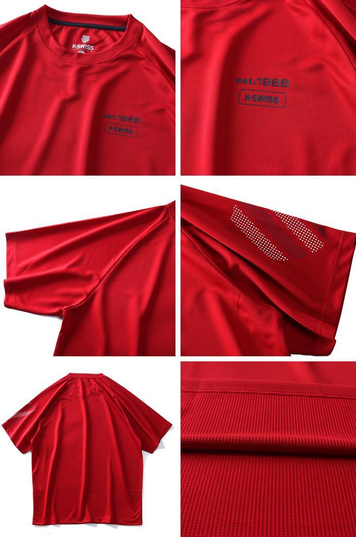 大きいサイズ メンズ K SWISS 吸汗速乾 プリント 半袖 Tシャツ k2921