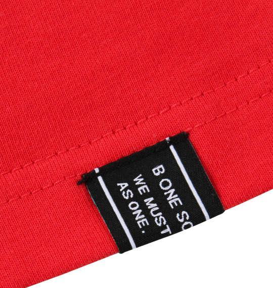 大きいサイズ メンズ b-one-soul バック ロゴ プリント 半袖 Tシャツ レッド 1158-9557-2 3L 4L 5L 6L