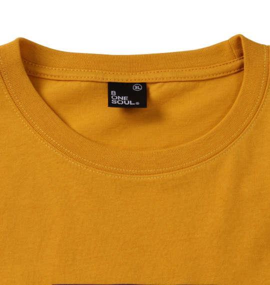 大きいサイズ メンズ b-one-soul バック ロゴ プリント 半袖 Tシャツ イエロー 1158-9558-1 3L 4L 5L 6L