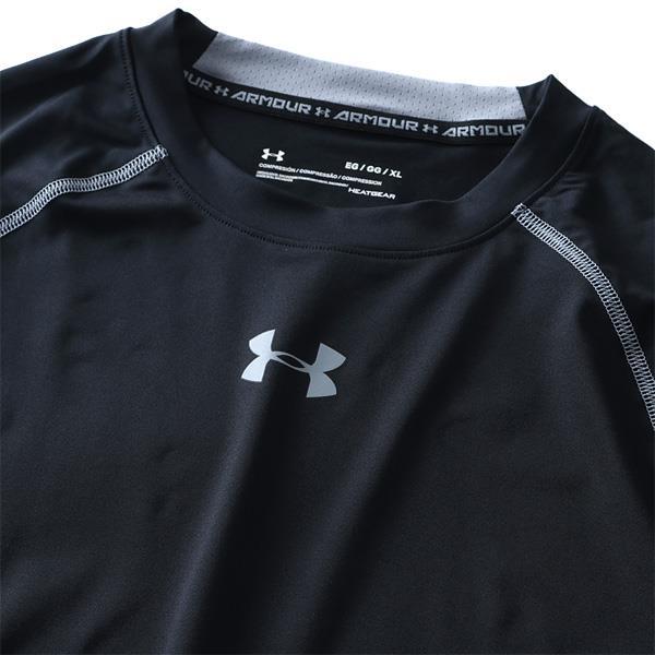 大きいサイズ メンズ UNDER ARMOUR アンダーアーマー ヒートギア コンプレッション 長袖 Tシャツ USA直輸入 1257471