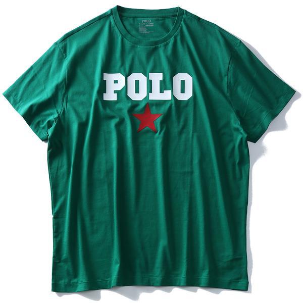 大きいサイズ メンズ POLO RALPH LAUREN ポロ ラルフローレン ロゴ プリント 半袖 Tシャツ USA直輸入 710741389