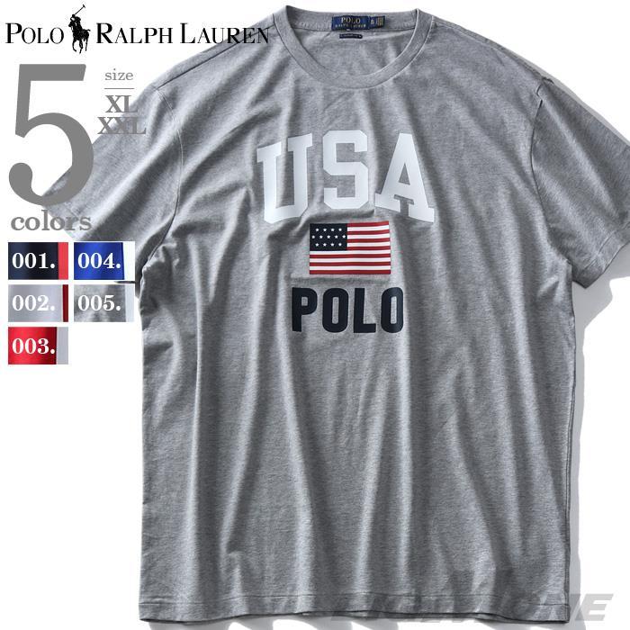 大きいサイズ メンズ POLO RALPH LAUREN ポロ ラルフローレン ロゴ プリント 半袖 Tシャツ USA直輸入 710743917
