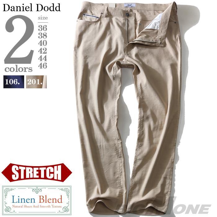 大きいサイズ メンズ DANIEL DODD 麻混 ストレッチ 5ポケット パンツ azd-1120