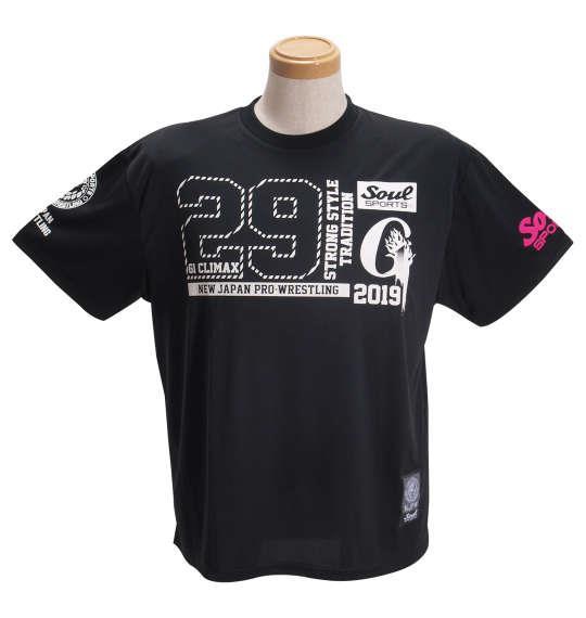 大きいサイズ メンズ SOUL SPORTS × 新日本プロレス G1 CLIMAX29 半袖 Tシャツ ブラック 1178-9218-1 3L 4L 5L 6L 8L