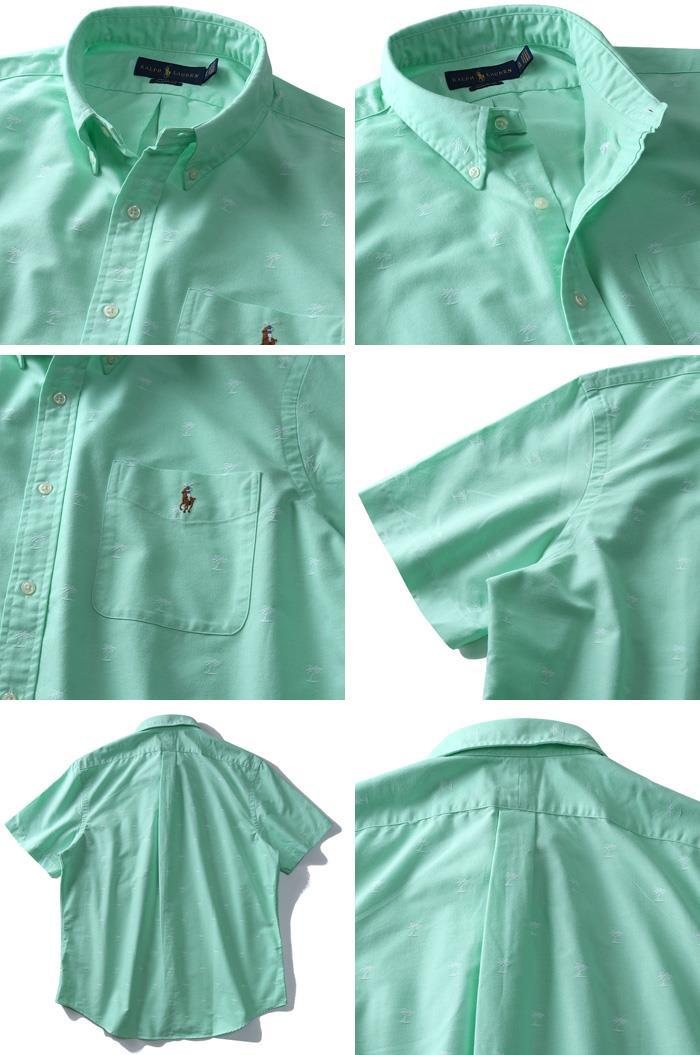 ブランドセール 大きいサイズ メンズ POLO RALPH LAUREN ポロ ラルフローレン 総柄 半袖 ボタンダウン シャツ USA直輸入 710751603003