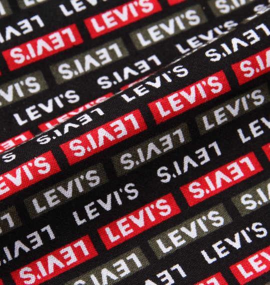 大きいサイズ メンズ Levi's 2P ロゴ柄 トランクス レッド系 × グリーン系 1149-9361-1 3L 4L 5L 6L 8L