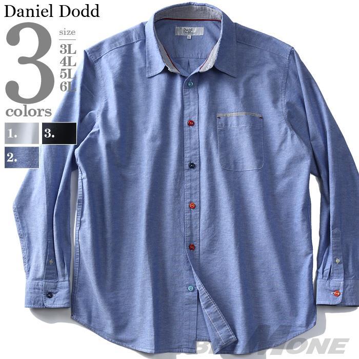 大きいサイズ メンズ DANIEL DODD 長袖 オックスフォード カラー釦 ポケデザイン ボタンダウン シャツ 916-190404