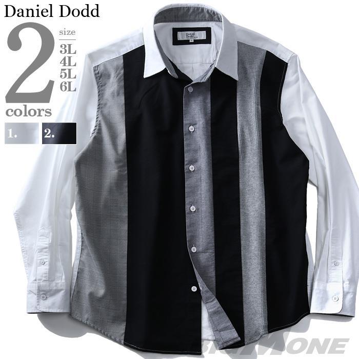 大きいサイズ メンズ DANIEL DODD 長袖 オックスフォード ワッフル × グレンチェック 縦切換 ボタンダウン シャツ 916-190405