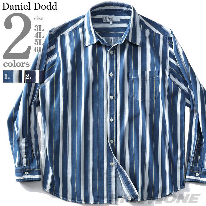 シャツ割 大きいサイズ メンズ DANIEL DODD 長袖 インディゴ ストライプ レギュラー シャツ 916-190409