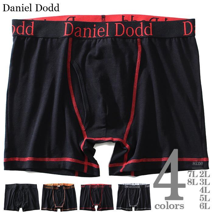 大きいサイズ メンズ DANIEL DODD 前開き カラーステッチ ボクサー ブリーフ パンツ 肌着 下着 azup-199001