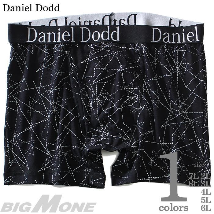 大きいサイズ メンズ DANIEL DODD 前開き 総柄 ボクサー ブリーフ パンツ 肌着 下着 azup-199002