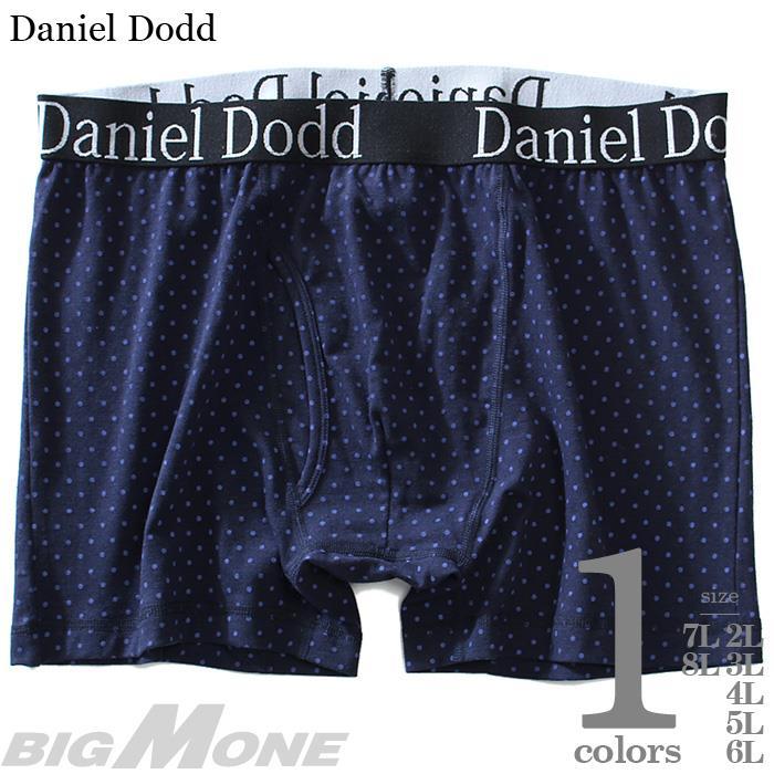 大きいサイズ メンズ DANIEL DODD 前開き ドット柄 ボクサー ブリーフ パンツ 肌着 下着 azup-199003