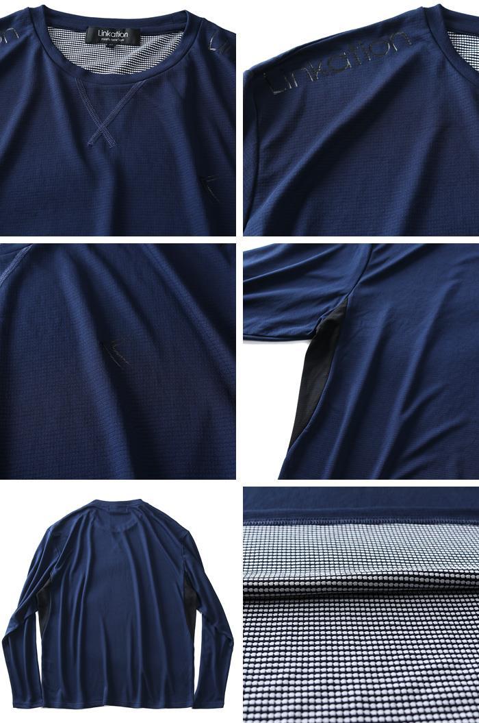 大きいサイズ メンズ LINKATION ハイパーストレッチ 吸汗速乾 ロング Tシャツ アスレジャー スポーツウェア azt-190457