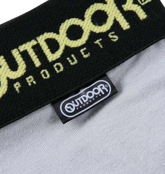 大きいサイズ メンズ OUTDOOR PRODUCTS ワンポイント ボクサーパンツ グレー 1149-9303-1 3L 4L 5L 6L