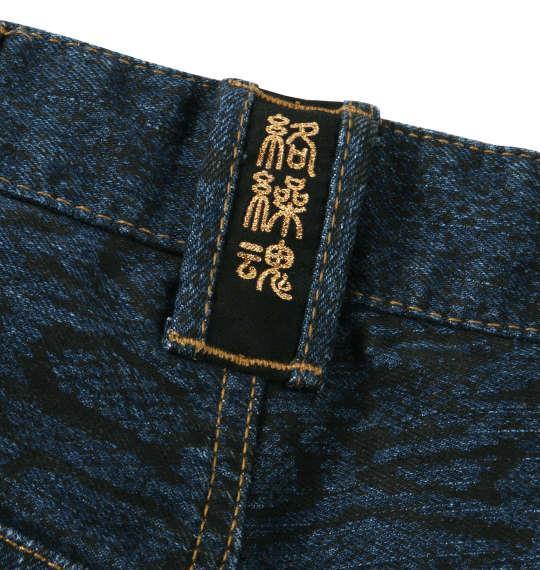 大きいサイズ メンズ 絡繰魂 龍虎相博 刺繍 パイソンプリント デニムパンツ ネイビー 1154-9320-1 100 110 120 130