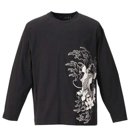 大きいサイズ メンズ 絡繰魂 鯉刺繍 長袖 Tシャツ ブラック 1158-9355-1 3L 4L 5L 6L 8L