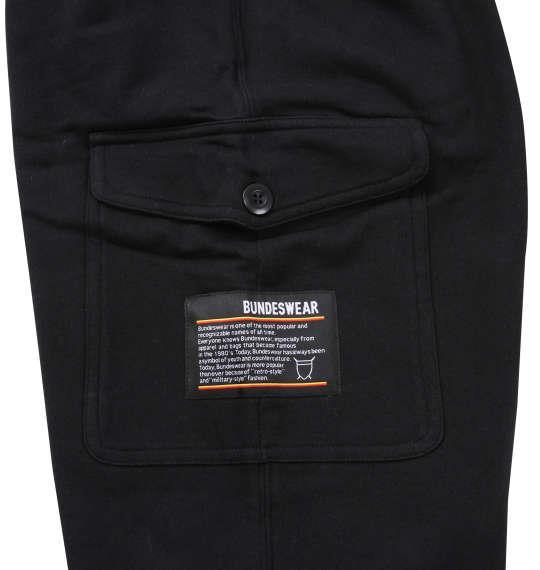 大きいサイズ メンズ BUNDESWEAR スウェット カーゴパンツ ブラック 1164-9300-2 3L 4L 5L 6L 8L