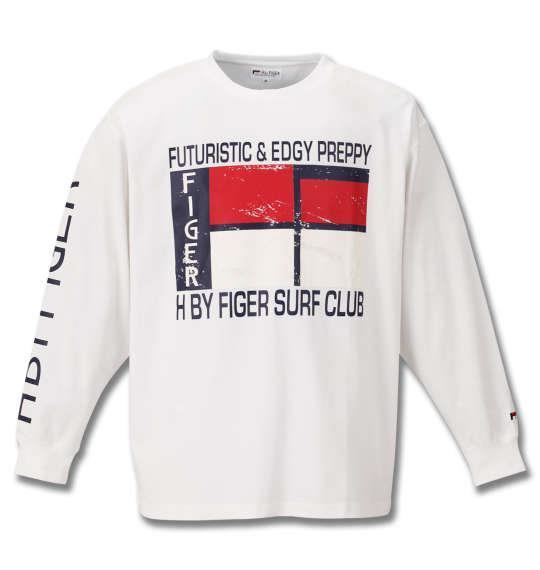 大きいサイズ メンズ H by FIGER 長袖 Tシャツ ホワイト 1168-9350-1 3L 4L 5L 6L 8L