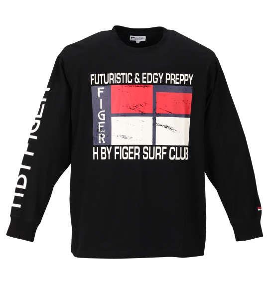 大きいサイズ メンズ H by FIGER 長袖 Tシャツ ブラック 1168-9350-2 3L 4L 5L 6L 8L
