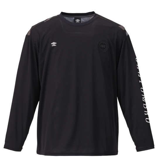 大きいサイズ メンズ UMBRO URA 長袖 Tシャツ ブラック 1178-9360-2 3L 4L 5L 6L