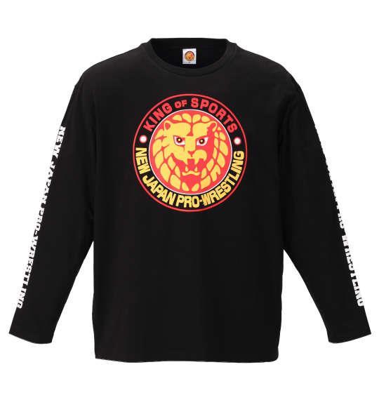 大きいサイズ メンズ 新日本プロレス ライオンマーク 長袖 Tシャツ カラーロゴ ブラック 1178-9622-1 3L 4L 5L 6L 8L