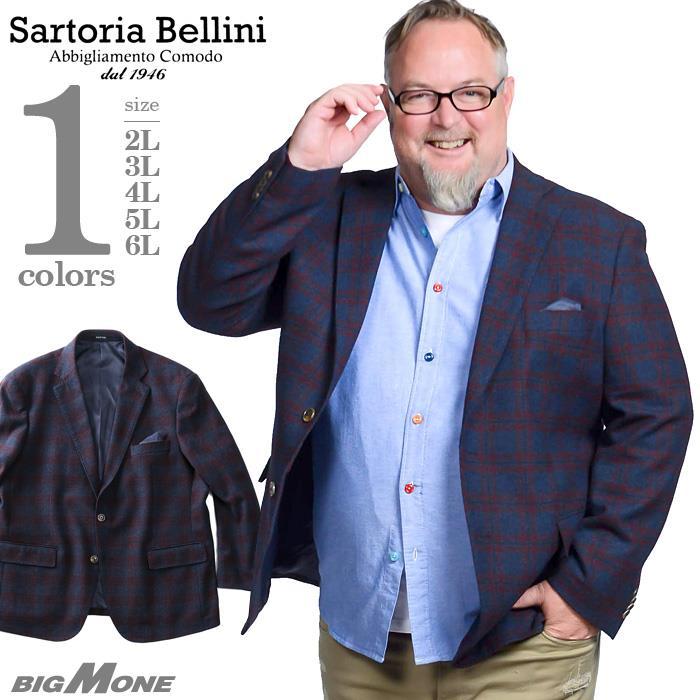 大きいサイズ メンズ SARTORIA BELLINI ウール混 シングル 2ツ釦 チェック ジャケット azjk3419607