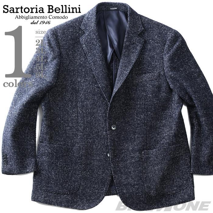 大きいサイズ メンズ SARTORIA BELLINI ウール混 シングル 2ツ釦 ジャケット azjk3419608
