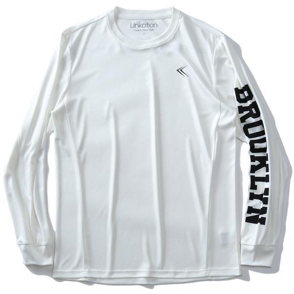 大きいサイズ メンズ LINKATION 吸汗速乾 スムス 反射テープ使い 長袖 Tシャツ la-t190428