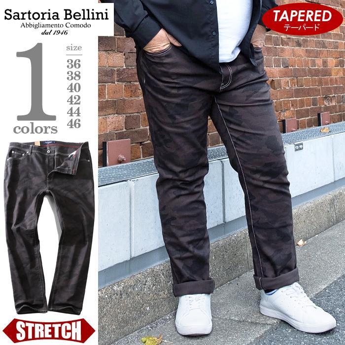 大きいサイズ メンズ SARTORIA BELLINI 迷彩柄 テーパード デニム パンツ azd-1122