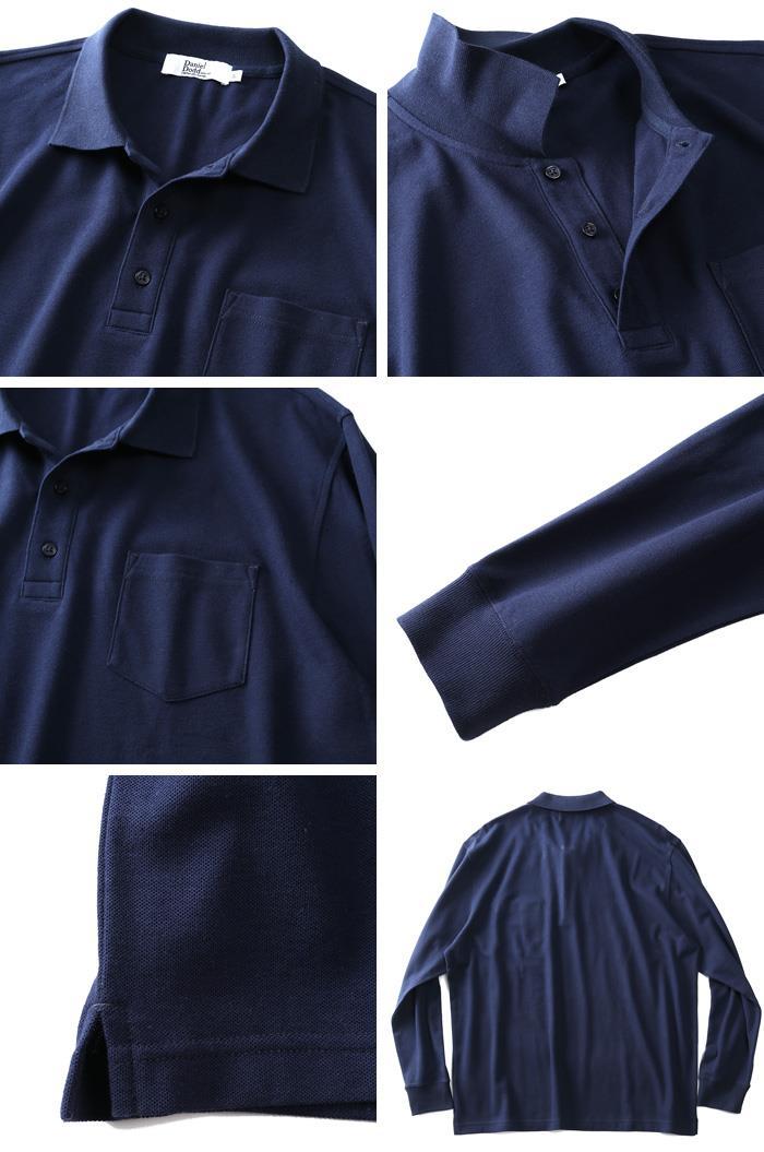 大きいサイズ メンズ DANIEL DODD 無地 長袖 鹿の子 ポロシャツ azpr-190445