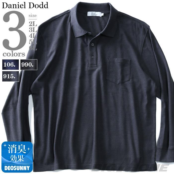 大きいサイズ メンズ DANIEL DODD 無地 長袖 鹿の子 ポロシャツ 秋冬新作 azpr-190445