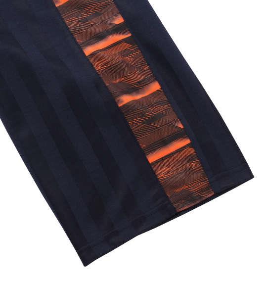 大きいサイズ メンズ Mc.S.P スラッシュ プリント ライン ジャージ パンツ ネイビー × オレンジ 1154-9305-1 3L 4L 5L 6L 8L