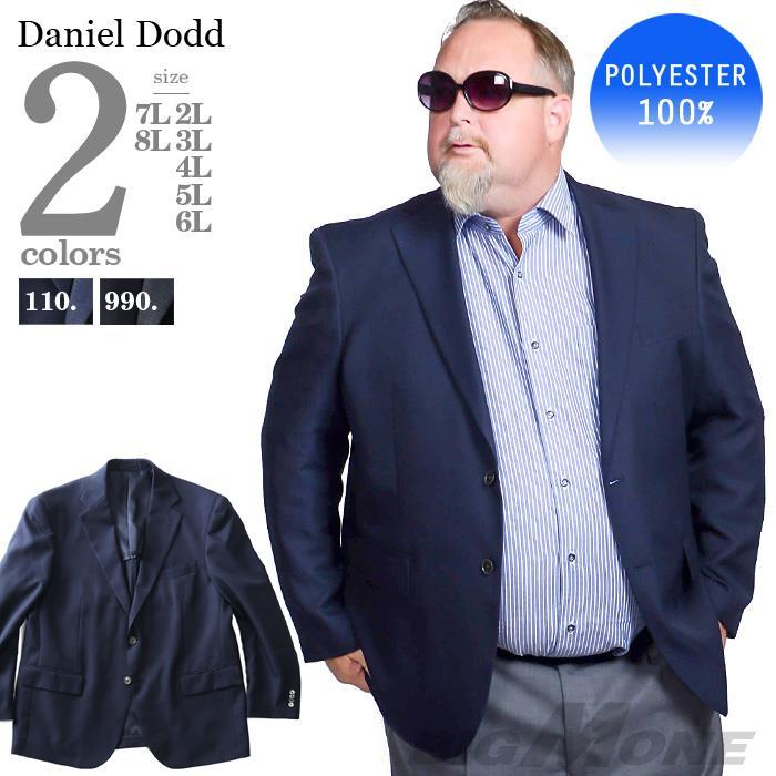 大きいサイズ メンズ DANIEL DODD ストレッチ シングル 2ツ釦 ジャケット ブレザー az46jw349
