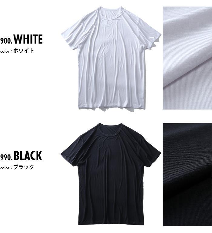 肌着3点セット割 大きいサイズ メンズ DANIEL DODD 半袖 インナー ウォームアンダー クルーネック Tシャツ 肌着 下着 azu-190501