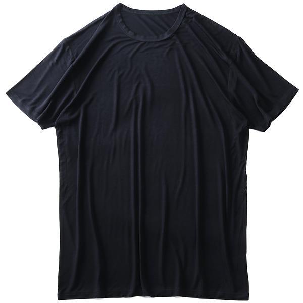肌着4点セット割 大きいサイズ メンズ DANIEL DODD 半袖 インナー ウォームアンダー クルーネック Tシャツ 肌着 下着 azu-190501
