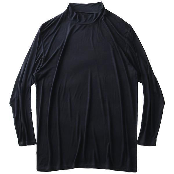 肌着4点セット割 大きいサイズ メンズ DANIEL DODD 長袖 ハイネック インナー ウォームアンダー Tシャツ 肌着 下着 azu-190503