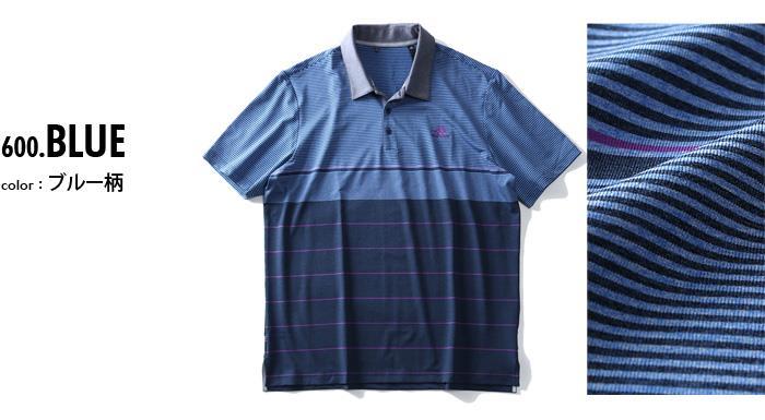 大きいサイズ メンズ ADIDAS アディダス ボーダー柄 半袖 ゴルフ ポロシャツ USA直輸入 dq2227