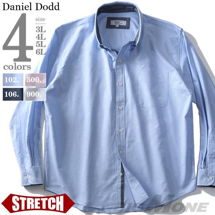 大きいサイズ メンズ DANIEL DODD 長袖 オックスフォード ストレッチ ボタンダウン シャツ 秋冬新作 285-190133