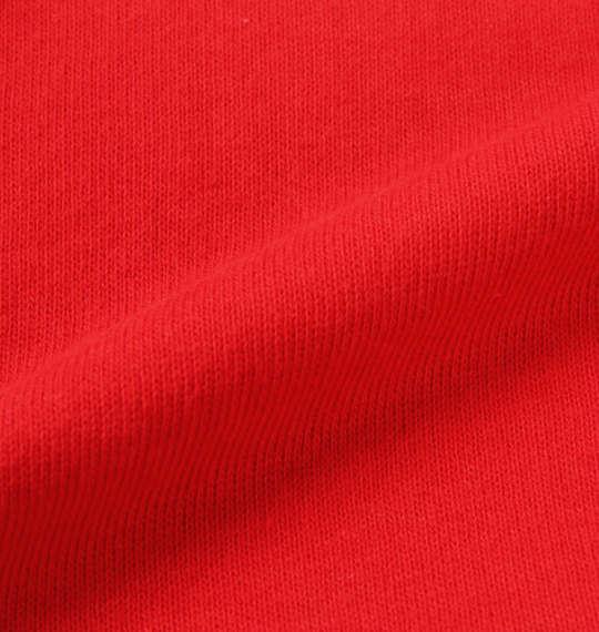 大きいサイズ メンズ LUCPY 裏毛 プル パーカー レッド 1158-9380-1 3L 4L 5L 6L