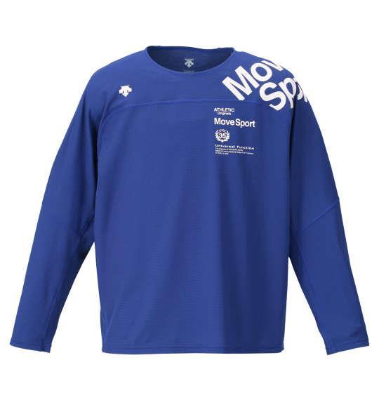 大きいサイズ メンズ DESCENTE クアトロセンサー 長袖 Tシャツ ブルー 1178-9355-1 2L 3L 4L 5L 6L