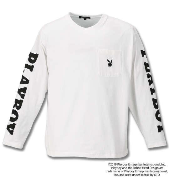 大きいサイズ メンズ PLAYBOY 天竺 プリント 長袖 Tシャツ オフホワイト 1178-9600-1 3L 4L 5L 6L