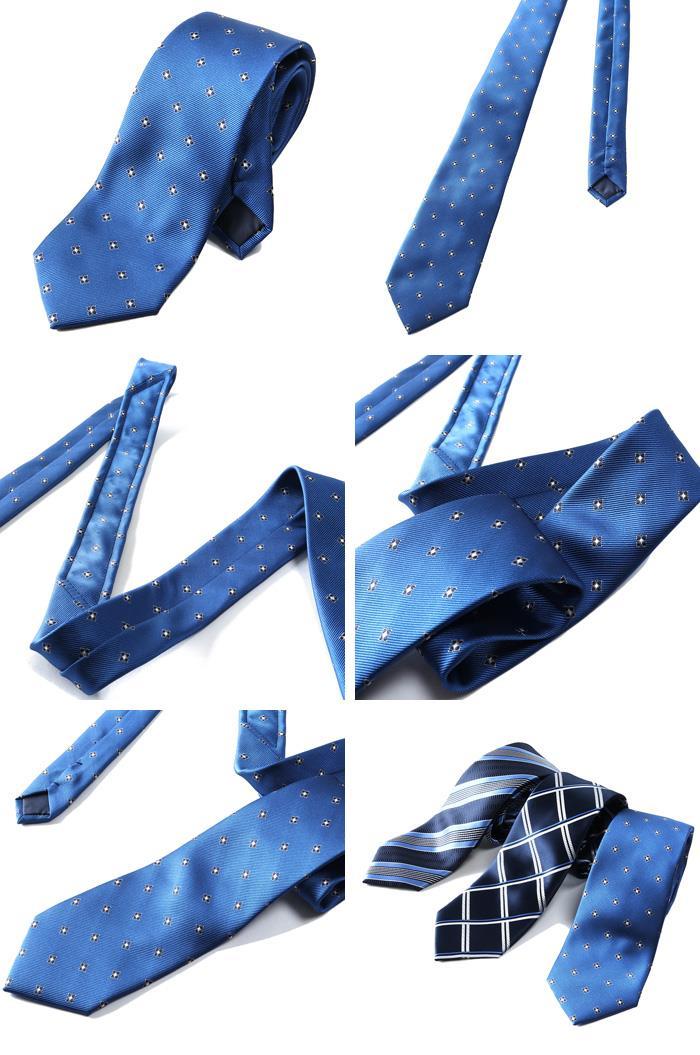 大きいサイズ メンズ DANIEL DODD ロングサイズ ネクタイ 3本セット ウォッシャブル ギフト箱入 数量限定 az-uh3st